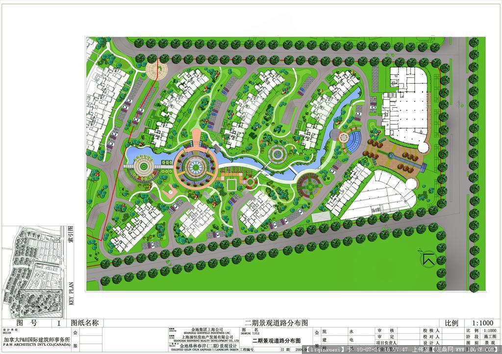 居住区规划设计平面图,居住区会所设计平面图,居住区设计平面图,高清图片