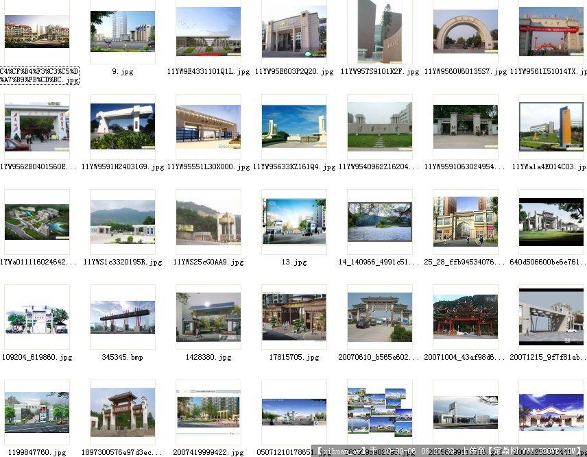 工厂大门效果图图片,现代工厂大门效果图,工厂大门效果,企业