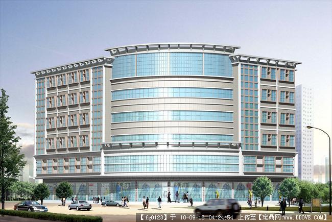 人次被 0 人加为好友  办公综合楼建筑效果图-建筑效果图.jpg