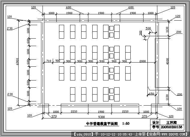 中学普通教室平面图图片