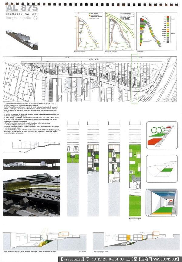 城市景观设计排版2的图片浏览,建筑效果图,其
