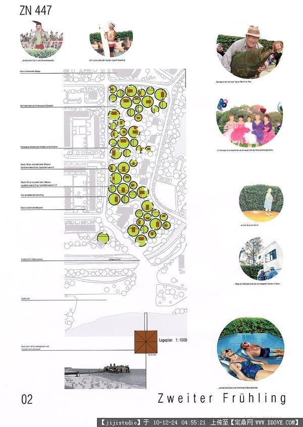 城市 景观设计排版 2的图片浏览,建筑效果图,其