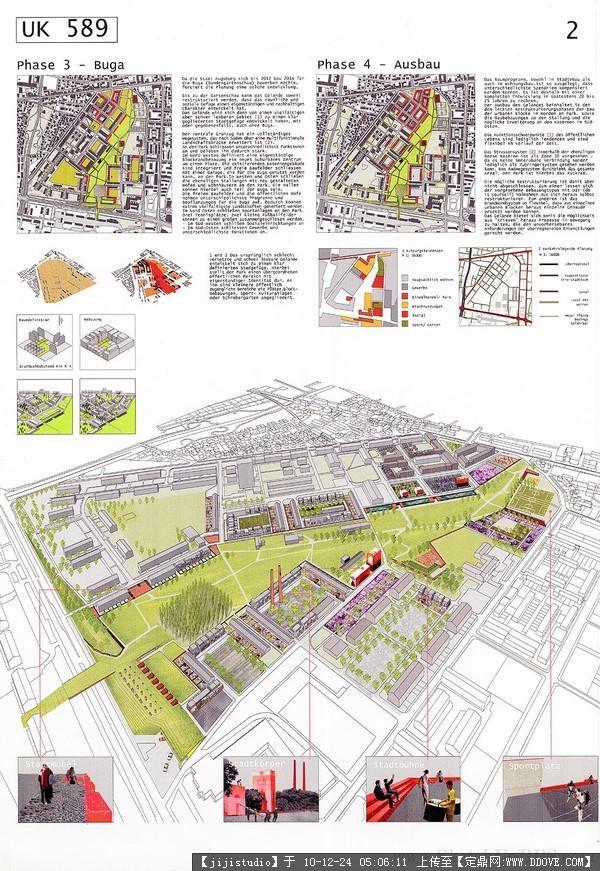 城市景观设计排版2