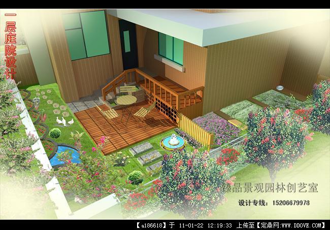 一层小院设计效果图