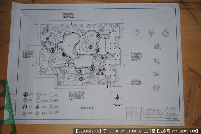 园博小展区平面图的图片v展区,勇者方案设计dnf3园林图纸期图片