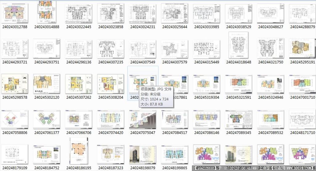 90平米以下住宅平面户型竞赛获奖作品集