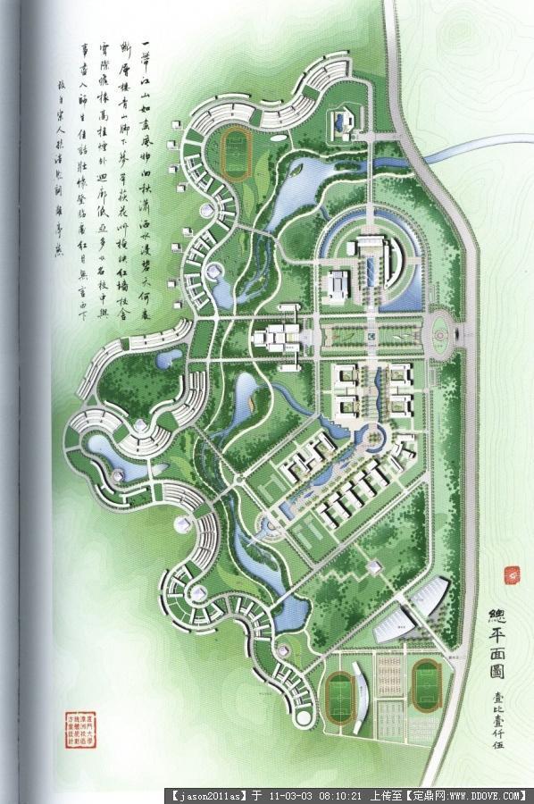 大学校园规划总平面图的图片浏