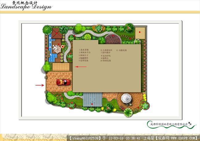一层别墅设计平面图,别墅设计图纸平面图,农村小别墅设计平