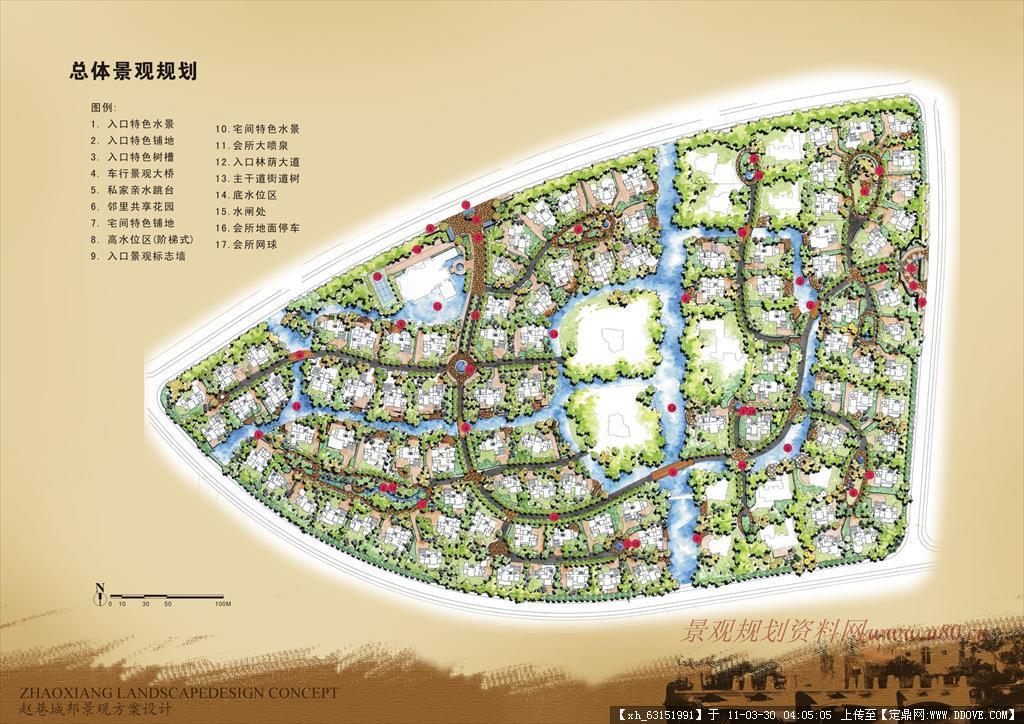 射阳赵巷别墅(泛亚)景观设计文本小区别墅方案兴阳上海图片