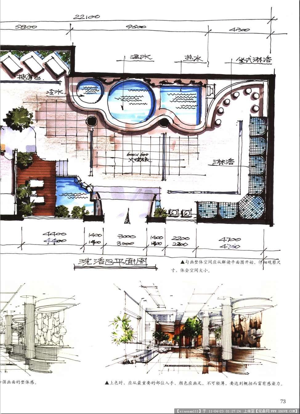 室内设计手绘-赵国斌的图片浏览广灵家装设计图片