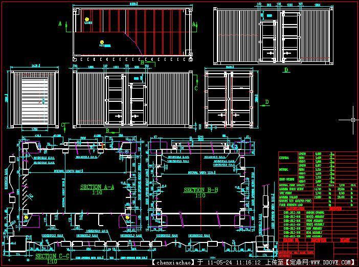 集装箱 cad设计图