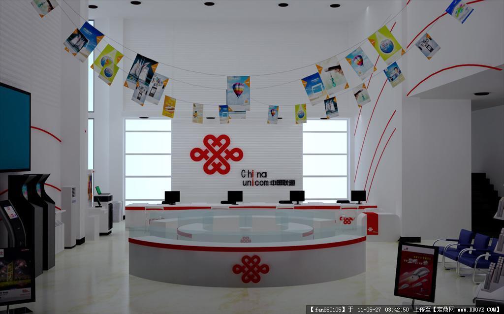 聯通營業廳設計的下載地址,室內方案圖紙,寫字辦公,_.