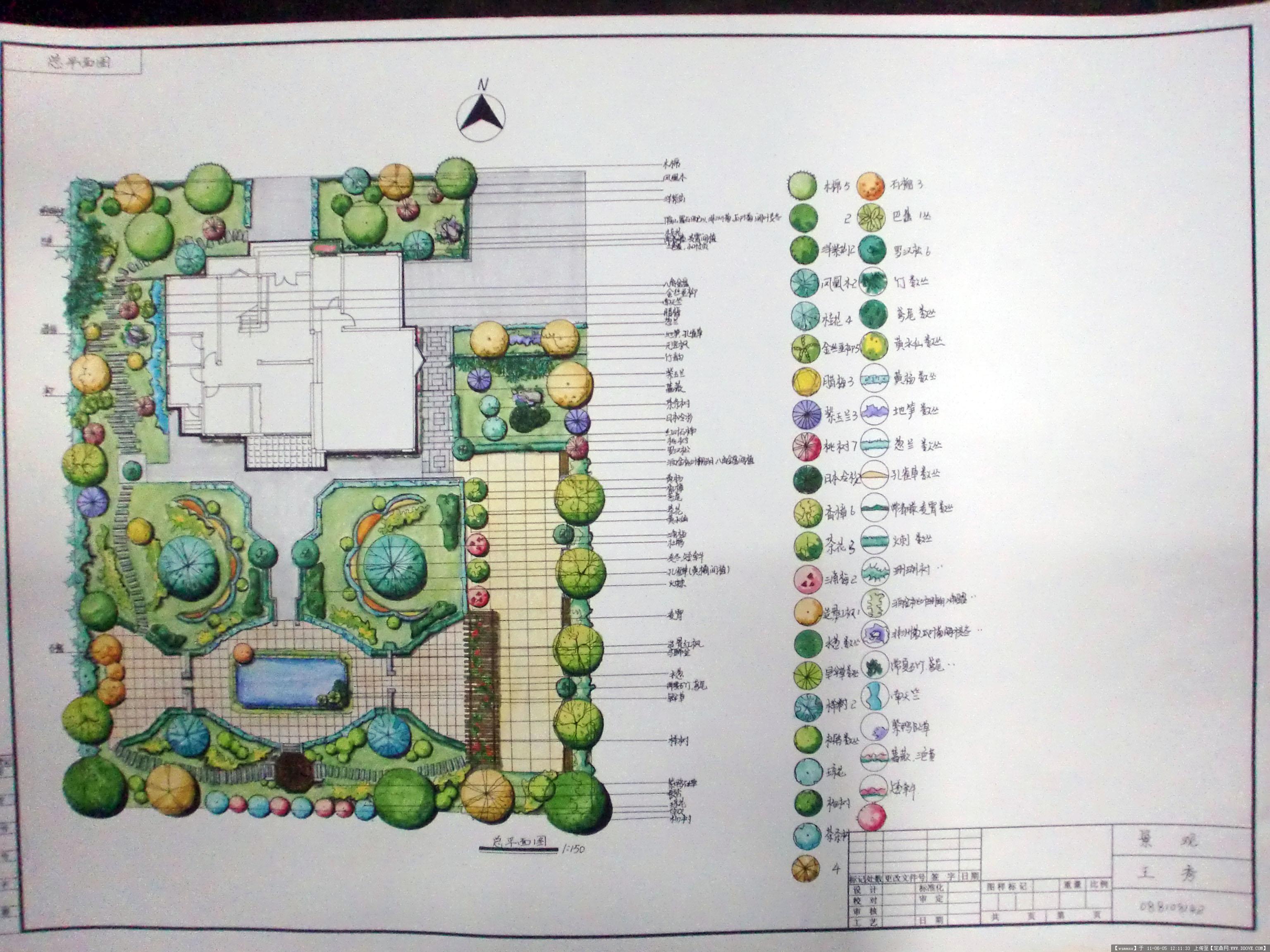手绘资料-某别墅的植物配置及规划图-大图