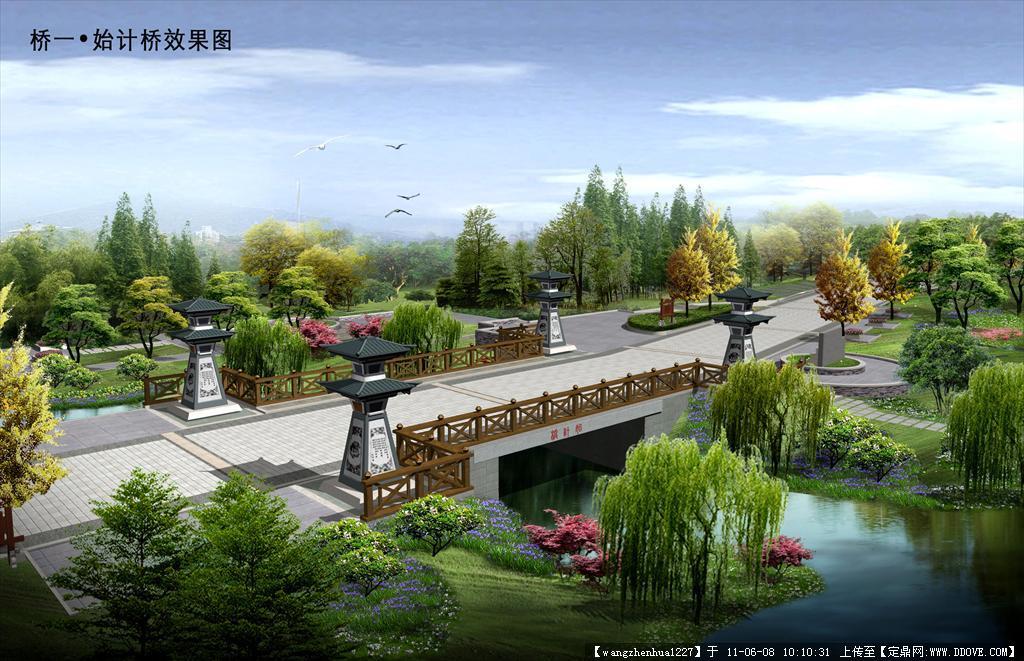 昆明南站_景观桥效果图纸