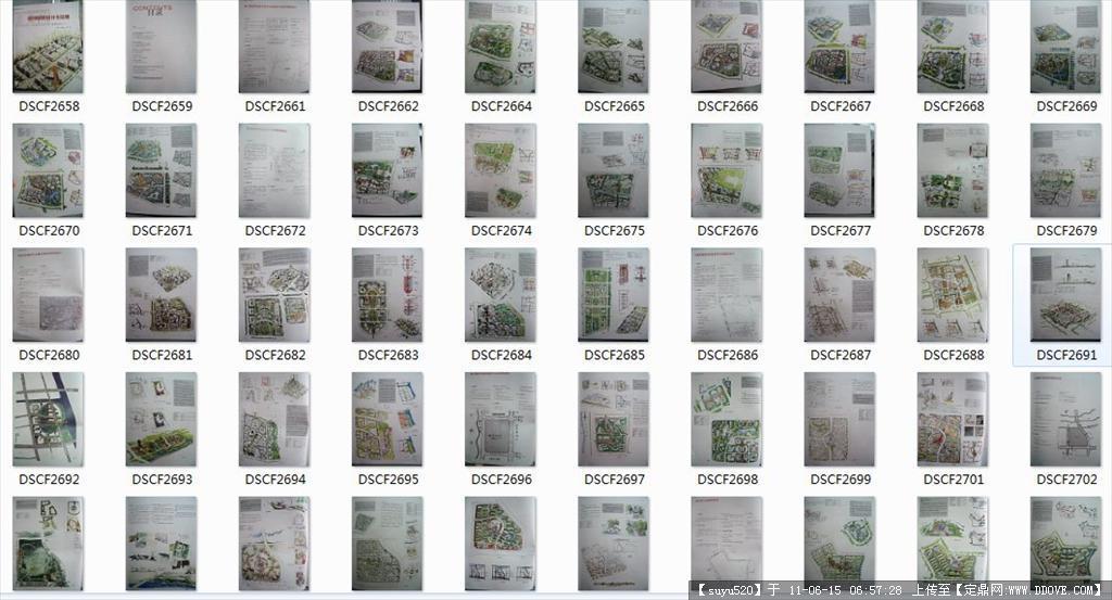 城市规划 快题设计作品集