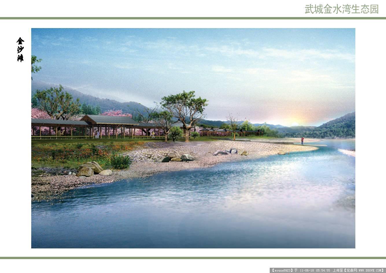 景观节点手绘效果图 公园景观设计效果图 荷塘公园景观效