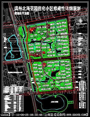 北海花园小区规划图纸的下载地址,建筑方案图纸,居住建筑,建