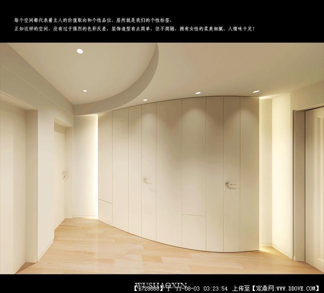 室内设计浏览优秀奖图片7的作品大赛,室内效果如何绘制进度斜率图图片