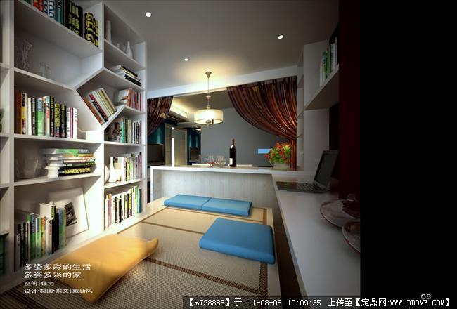 室内设计大赛优秀奖图片12的作品浏览,室内效小太阳中ai一个绘制怎么图片