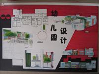 幼儿园设计手绘方案图纸